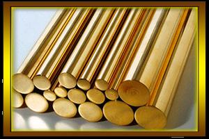 Цена латуни за кг в Тимонино металл сдать в Индустрия